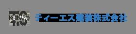 タカセー株式会社